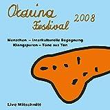 Okarina Festival 2008 (Live)