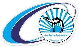 Bani Yas SCc - United Arab Emirates Football Soccer Futbol - Car Sticker - 5