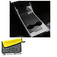 [Accesments] テスラ モデル3 コンソールパネルカバー カップホルダーカバー インテリアパネル 内装パーツ アクセサリー (カーボン調) 4P TL025