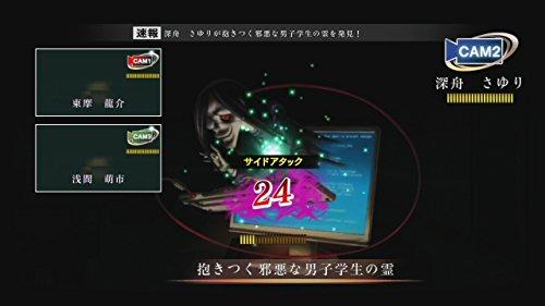 魔都紅色幽撃隊DAYBREAKSPECIALGIGS-PSVita