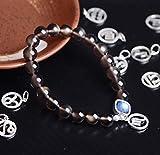 Hielo Natural Obsidiana Pulsera Moonstone 925 pura plata signo del zodiaco de cristal pulsera de piedras preciosas que cura Chakra amuleto para el amor Percepción Prosperidad gran regalo,Aquarius