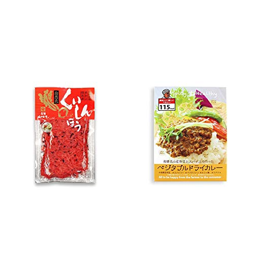 [2点セット] 飛騨山味屋 くいしんぼう【小】 (160g)・飛騨産野菜とスパイスで作ったベジタブルドライカレー(100g)