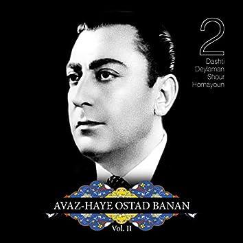 Avazhaye Ostad Banan, Vol. II
