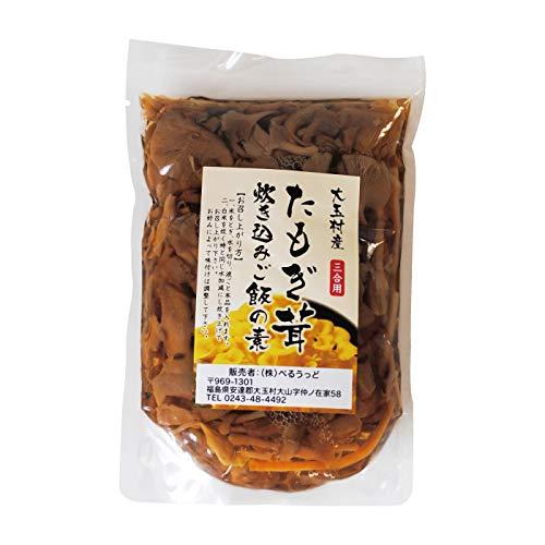 たもぎ茸炊き込みご飯の素(3合用) 福島土産 大玉村*