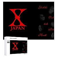 500ピース 1002ピース ジグソーパズル X JAPAN パズルデコレーション 木製パズル じぐそーぱずる じぐそー パズル puzzle 板パズル 飾り 子供 初心者向け ギフト プレゼント