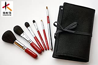 明治四十年創業 文宏堂 アーティストシリーズ基本6本セット 熊野化粧筆 熊野筆 化粧ブラシ S-14 名入れ可能