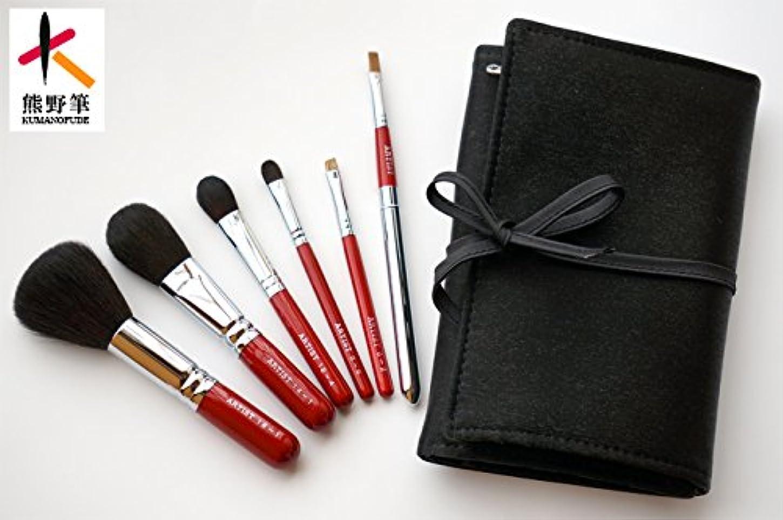 もっとオフ何明治四十年創業 文宏堂 アーティストシリーズ基本6本セット 熊野化粧筆 熊野筆 化粧ブラシ S-14 名入れ可能