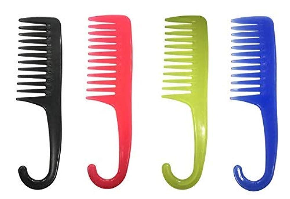 ガイダンス呼吸咳Louise Maelys 4pcs Shower Combs with Hook for Hanging Wide Tooth Hair Comb for Curly Hair [並行輸入品]