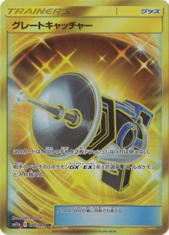 clásico atemporal Pokemon Pokemon Pokemon Coched Juego PK-SM11a-078 Great Catcher UR  punto de venta barato
