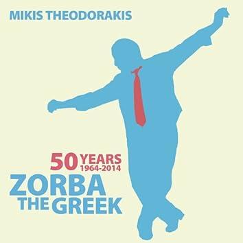 50 Years (1964 - 2014) Zorba the Greek