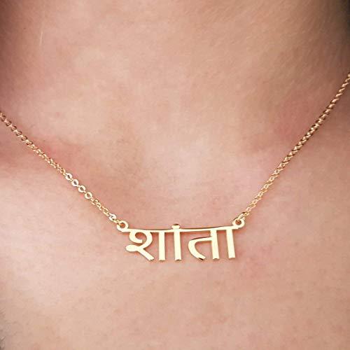 Personalized Hindi Name Necklace Custom Hindi Name Customize Sanskrit Name Necklace Yoga Necklace Hindu Name Jewelry Buddha Necklace
