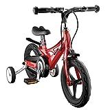 子供用 自転車 14インチ 幼児用 バイク ハンドブレーキモデル 補助輪 スタンド付き 男の子にも女の...