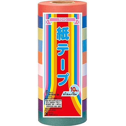 (まとめ買い)トーヨー 紙テープ 10色セット 113022 【×5】