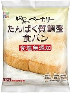ゆめベーカリー たんぱく調整食パン 20袋入り