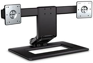 HP 可调节双显示器支架 17 至 24 英寸屏幕 - 黑色