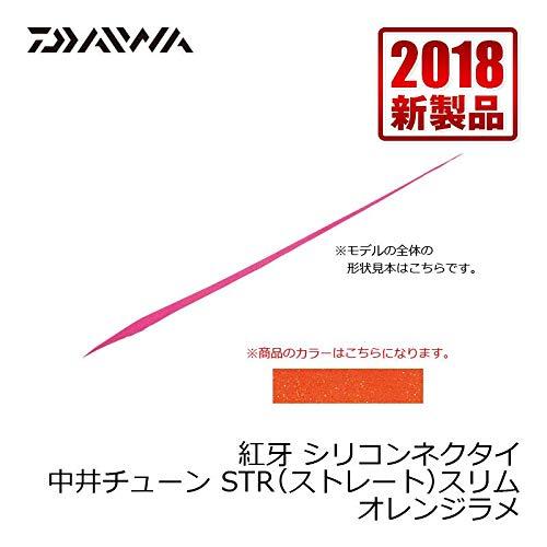 ダイワ(DAIWA) 紅牙 シリコンネクタイ 中井チューン STRスリム オレンジラメ
