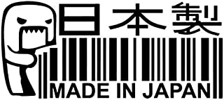 Domo Made in Japan JDM - Sticker Graphic - Auto, Wall, Laptop, Cell, Truck Sticker for Windows, Cars, Trucks