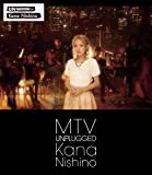 MTV Unplugged Kana Nishino(通常盤)[Blu-ray/ブルーレイ]