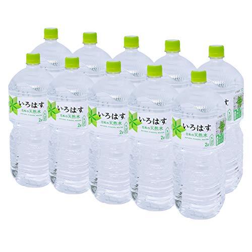コカコーラ いろはす 天然水 ペットボトル 2L×10本 デュアルオープンボックスタイプ