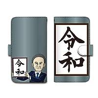 Galaxy A51 5G SCG07 令和 新元号 手帳型 スマホケース スマートフォン 携帯 ケース パターン1 au GALAXY