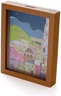 Copa Judaica Tzedakah Box Wall Art - Jerusalem City, with Caramel Frame