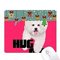 ハグホワイトドッグペットケア ゲーム用スライドゴムのマウスパッドクリスマス