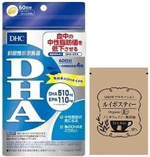 【セット品】DHC DHA 60日分 240粒 【機能性表示食品】× 1袋 + SHOWルイボスティー 1袋
