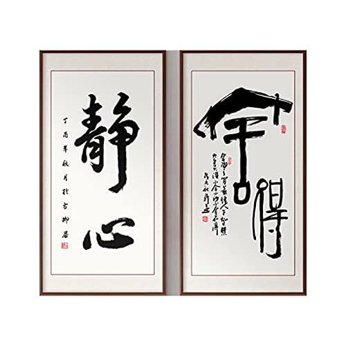 JINHJ Lienzo Pintura Impresión Caligrafía Citas Carta Póster Arte de la Pared Oficina Sala de Estar Decoración del hogar (55x110cm) × 2pcs Sin Marco