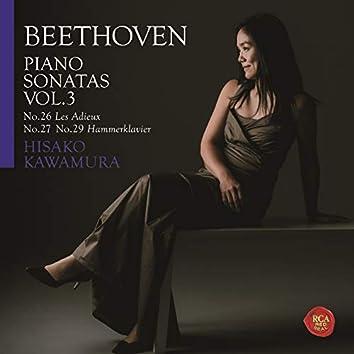 ベートーヴェン・ピアノ・ソナタ集③ハンマークラヴィーア&告別