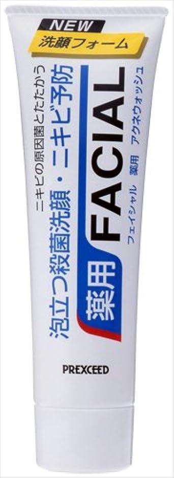 オフセットマグ近代化するフェイシャル 薬用アクネウォッシュ 140g