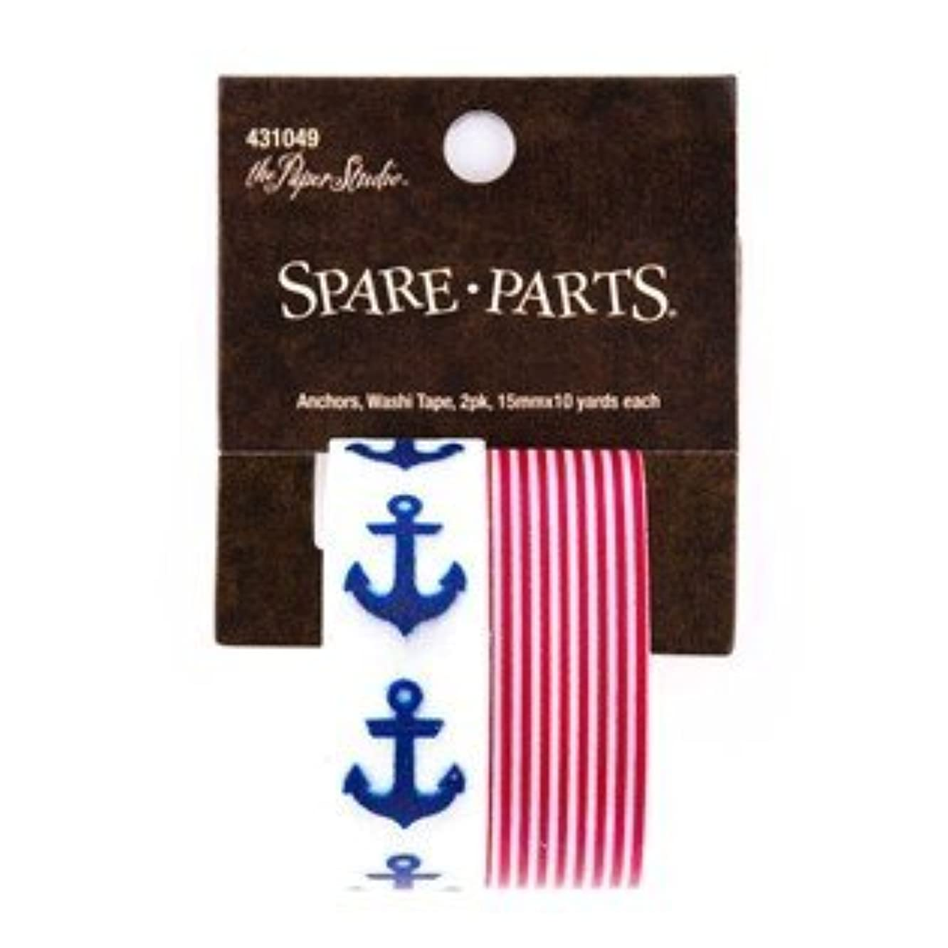Anchors & Stripes Washi Tape