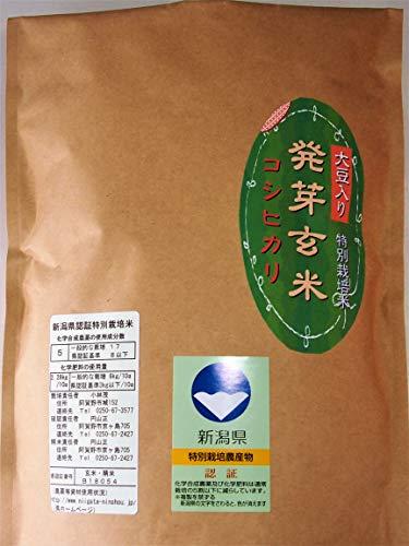 新潟県産 特別栽培米 発芽玄米 ミルキークイーン(大豆入り) 令和元年産 (4kg(1kg*4))