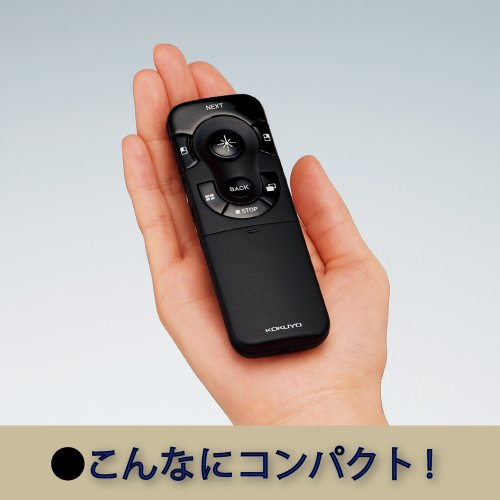 コクヨ『PCプレゼンポインターELA-P2N』