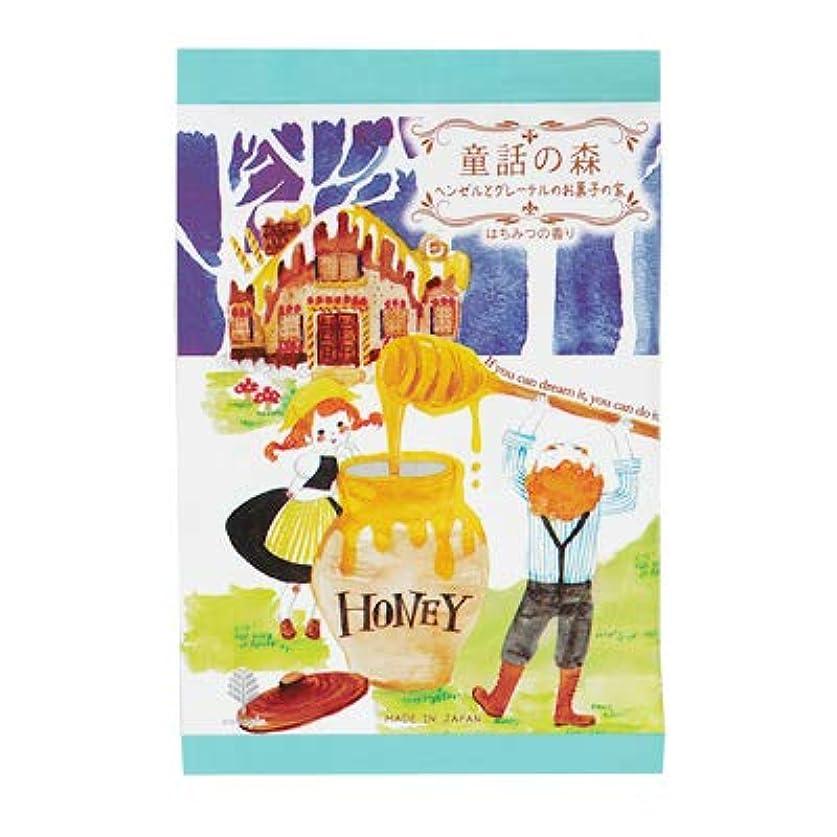 決して未使用収束【まとめ買い3個セット】 童話の森 ヘンゼルとグレーテルのお菓子の家