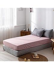 サンマドラ 布団カバー 寢具カバーセット 枕カバー シーツカバー 肌に優しい フリル付き 純色 無地