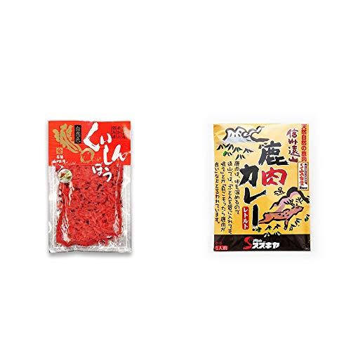 [2点セット] 飛騨山味屋 くいしんぼう【小】 (160g)・信州遠山 鹿肉カレー 中辛 (1食分)