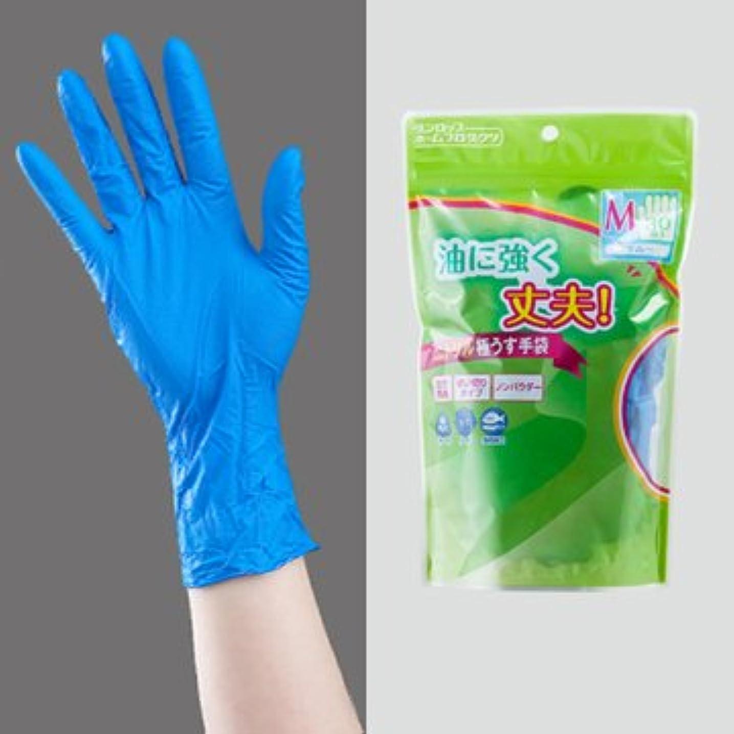 クロール商標好みニトリル極うす手袋パウダーフリー 30枚入(S)