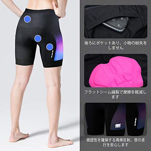 SoukeSportsレディースサイクルパンツパッド付レーサーパンツ滑り止め自転車パンツ