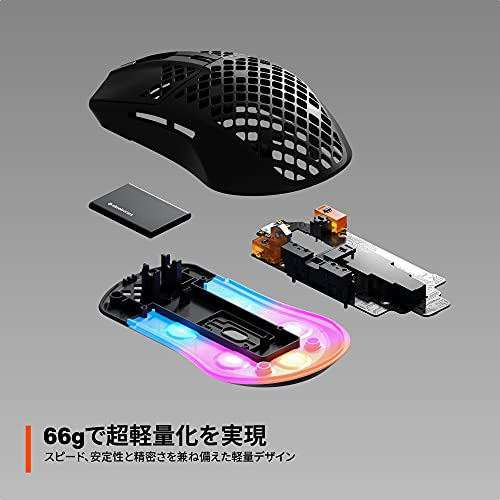 SteelSeriesゲーミングマウス無線ワイヤレス2.4Ghz/BluetoothUSB-C高速充電対応超軽量IP54規格防水防塵3ゾーンRGBイルミネーションAerox3Wireless62604