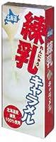 道南食品 練乳キャラメル 18粒×10個