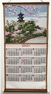 2021年版 織物カレンダー No.5 横浜三渓園 桐生織り 令和3年
