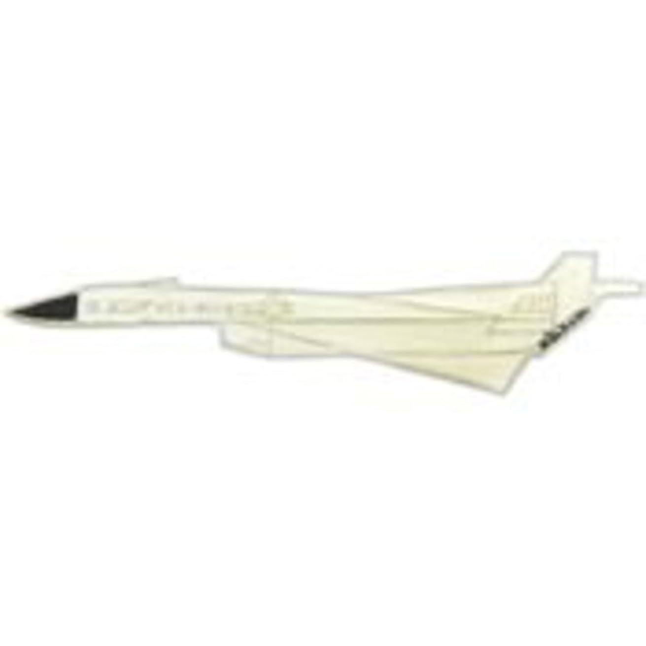 EagleEmblems P62741 Pin-APL,XB-70 Valkyrie (1.5'')