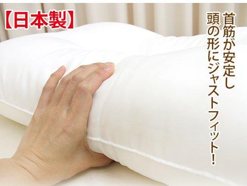ジュニア用頚椎サポート枕(35×50cm)