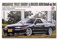 1/24 R32 GTR ニッサン R32 GT-R トラスト Greddy&Gracer エアロディティールアップ Hobby Design HD03-0520
