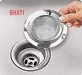 BHATI Stainless Steel Strainer Sink Jali (11 cm, 10 oz, Multicolour)