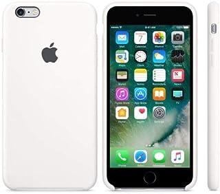 fad56f9858d Funda Silicona para iPhone 5, 5s, SE Silicone Case, Logo Manzana, Textura