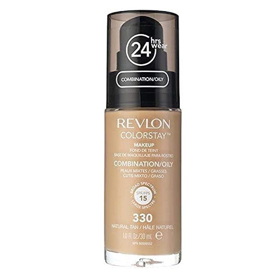早熟カビ感度[Revlon ] レブロンカラーステイ基盤コンビ/油性Nat日焼け30ミリリットル - Revlon Color Stay Foundation Combi/Oily Nat Tan 30ml [並行輸入品]