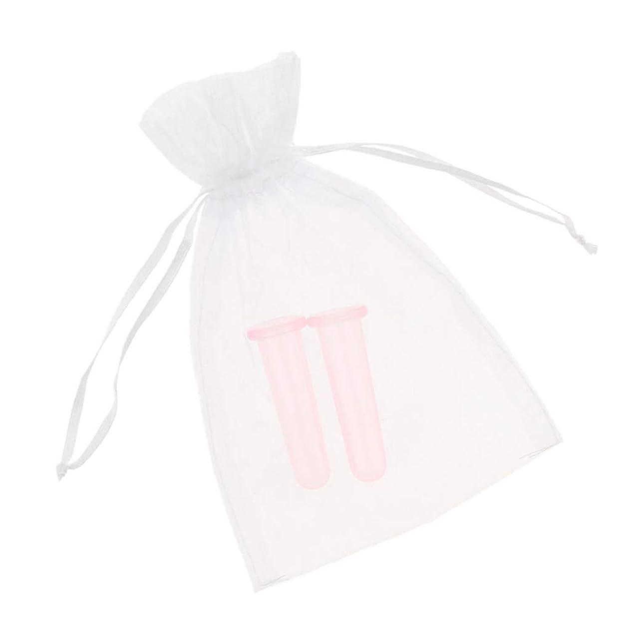 湿原るトリプルFLAMEER 2個 真空顔用 シリコーン マッサージカップ 吸い玉 マッサージ カッピング 収納ポーチ付き 全2色 - ピンク