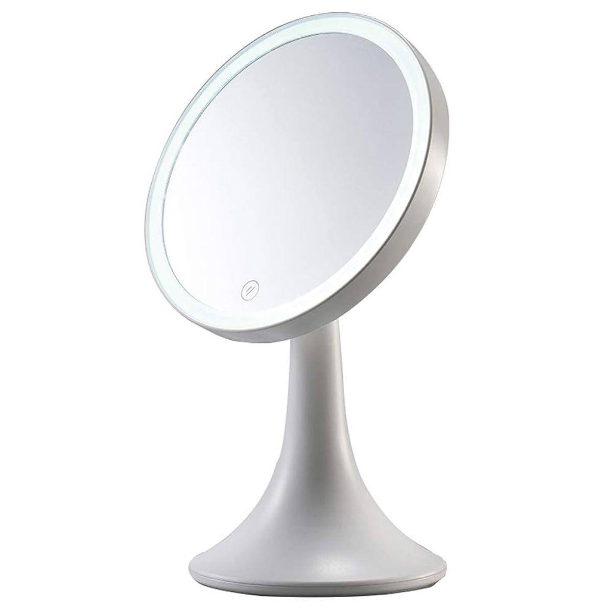 クランシーホバー真鍮化粧鏡デスクトップラウンドライト化粧鏡垂直片面フィルライト化粧鏡,White