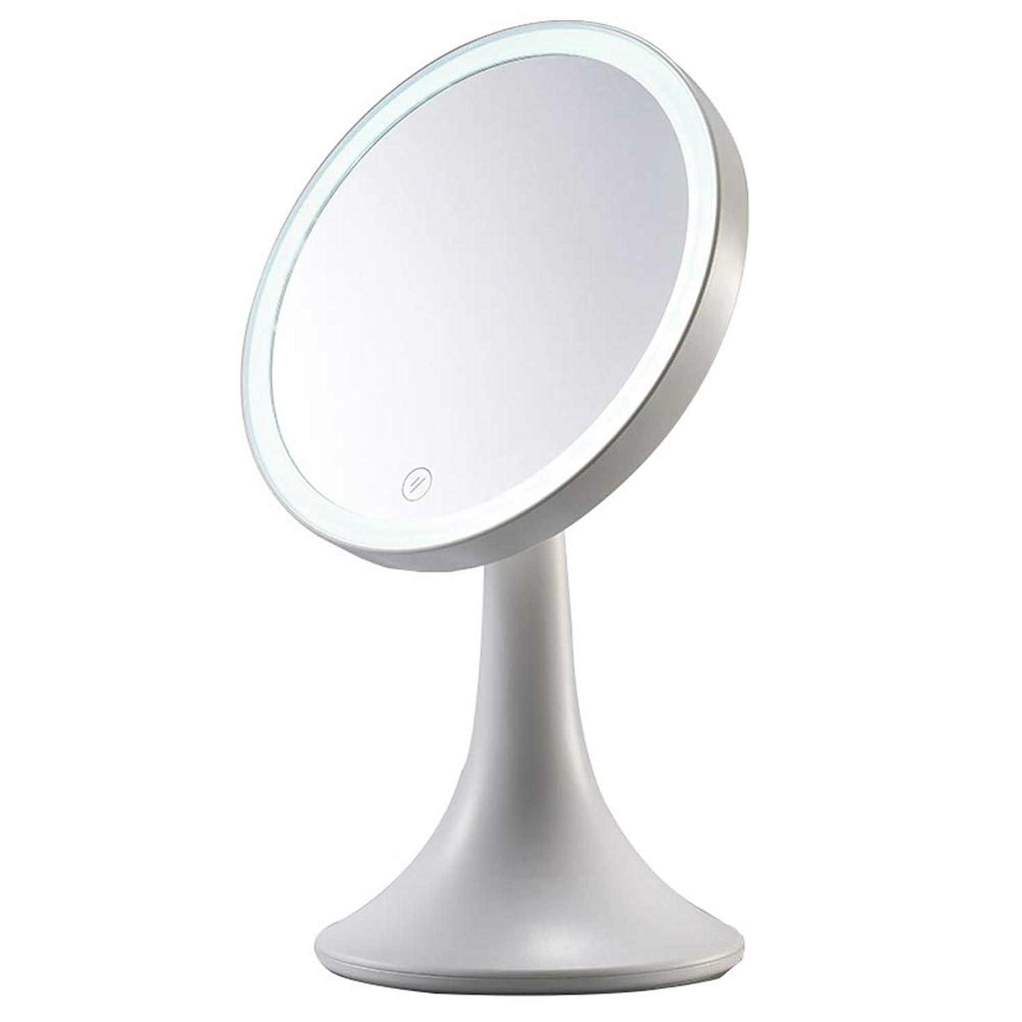ために毎週思慮のない化粧鏡デスクトップラウンドライト化粧鏡垂直片面フィルライト化粧鏡,White